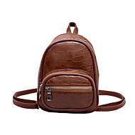 Kadın's Çantalar PU sırt çantası Fermuar için Günlük Bahar Kahverengi / Siyah / Kahve