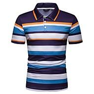 Муж. Размер ЕС / США - Polo Рубашечный воротник Тонкие Полоски Синий L / С короткими рукавами
