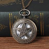 رجالي ساعة جيب كوارتز برونز ساعة كاجوال طرد كبير مماثل موضة هيكل عظمي أرسطو - برونز