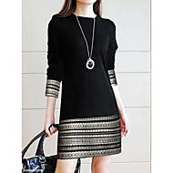 Women's Elegant Sheath Dress - Geometric Lace Black XL XXL XXXL