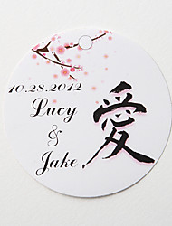 Недорогие -персонализированные круглые стикеры - любовь (набор из 36) свадебные сувениры