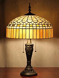 Недорогие -Германия Дизайн настольные лампы, свет 2, Тиффани Смола Стекло картины