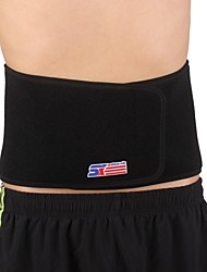 cheap -Adjustable Elastic 8-spring Sport Waist Guard Protector - Free Size