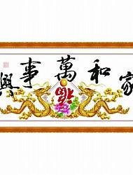 economico -Meian famiglia armoniosa (doppio gioco drago con palla) punto croce