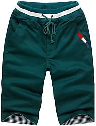 povoljno -Sameul Muška Casual Shorts