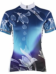 ILPALADINO Cycling Jersey Women's Short Sleeves Bike Jersey Top Quick Dry Ultraviolet Resistant Breathable 100% Polyester Nature &