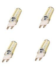 YWXLIGHT® 600 lm G9 Lâmpadas Espiga T 104 leds SMD 3014 Branco Frio AC 220-240V