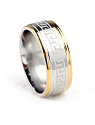 Heren Ring