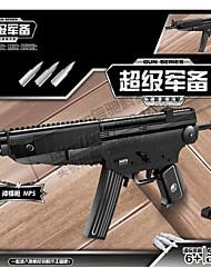 Недорогие -ausini анти-правда собрал mp5 пистолет-пулемет развивающие игрушки
