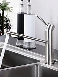 baratos -Moderna Bar / Prep Montagem em Plataforma Toque/ Sem Toque Válvula Cerâmica Uma Abertura Monocomando e Uma Abertura Escovado , Torneira
