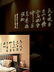Chinese Calligraphy Wall Stickers