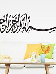 zidne naljepnice zidne naljepnice, islamski musliman pvc zidne naljepnice