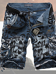 Στρατιωτικά παντελόνια