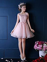 cheap -Ball Gown Princess Illusion Neckline Knee Length Lace Bodice Cocktail Party Dress with Pearl Detailing Flower by QZ