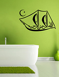 4101 Muslin Culture Arabic Black Wall Stickers Islamic Living Room Unique Wall Paper Art Home Decor