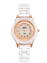 Women's Fashion Watch Simulated Diamond Watch Quartz Water Resistant / Water Proof Casual Watch Imitation Diamond Ceramic Band Elegant