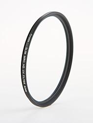orsda® MRC UV-Filter s-mc-uv 62mm / 67mm superschlank wasserdicht beschichtet (16 Schicht) fmc MRC UV-Filter