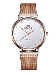 baratos -Mulheres Relógio de Pulso Relógio Casual / imitação de diamante Aço Inoxidável Banda Amuleto / Fashion Dourada