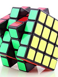 preiswerte -Zauberwürfel YongJun 4*4*4 Glatte Geschwindigkeits-Würfel Magische Würfel Puzzle-Würfel Profi Level Geschwindigkeit Silvester Kindertag