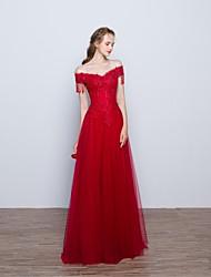 Linea-A Lungo Di pizzo Tulle Serata formale Vestito con Perline Con applique Fiore (i) Con balze Con strass di ARMK