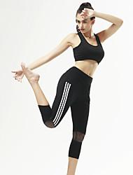 calças de yoga Calças 3/4 calças justas Respirável Compressão Confortável Natural Com Elástico Moda Esportiva Branco Preto MulheresIoga