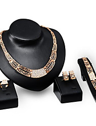 cheap -Women's Jewelry Set - Fashion Include Bridal Jewelry Sets Gold For Wedding / Party / Rings / Earrings / Necklace / Bracelets & Bangles