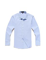 preiswerte -Herren Jacquard Retro / Einfach Lässig/Alltäglich / Formal / Arbeit Hemd,Hemdkragen Herbst Langarm Blau / Lila Baumwolle / Polyester