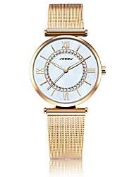 SINOBI Women's Fashion Watch Water Resistant / Water Proof Shock Resistant Quartz Alloy Band Charm Luxury Gold