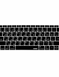 xskn lingua araba pelle della tastiera in silicone per il 2016 rilasciato non tocco versione bar nuovo MacBook Pro 13.3 noi il layout