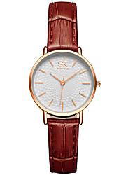 SK Women's Dress Watch Fashion Watch / Quartz PU Band Casual Black Silver Brown Gold