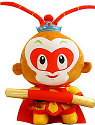 cheap -Monkey Animal Stuffed Animal Plush Toy Cute Fun Cloth Gift