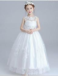 A-Line Floor Length Flower Girl Dress - Lace Sleeveless Jewel Neck with Beading by likestar