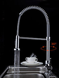 Contemporary Art Deco/Retro Modern Pull-out/­Pull-down Standard Spout Tall/­High Arc Centerset Rain Shower Pullout Spray Rotatable