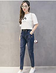 Spring new elastic waist jeans female harem pants loose big yards fat MM Korean version of casual trousers