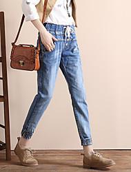 i jeans segno harem femminile significativamente sottile collant coreano femminile fascio sciolto polsini delle gambe