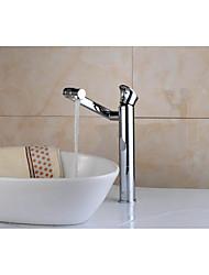 Moderne Set de centre Douche pluie Soupape céramique Mitigeur un trou Chrome , Robinet lavabo