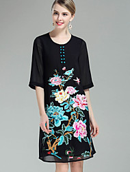 AINIER Women's Going out Cute Shift Dress,Embroidered Round Neck Above Knee Polyester Spring Summer Mid Rise Micro-elastic Medium