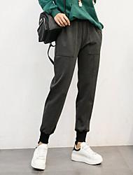 tridimensionali pantaloni cuciture asimmetriche casuali harem pants pantaloni wei pantaloni chiusi
