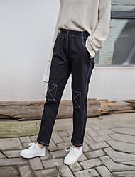 segno allentato coreano jeans della vita stretti femminili harem piedi pantaloni lunghi studente bf