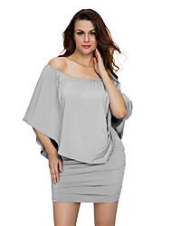 Women's Multiple Dressing Layered Mini Dress