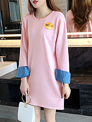 Real shot spring new large size women fat mm fertilizer to increase spell color dress was thin
