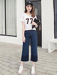 Zeichen im Frühjahr 2017 in Europa und Amerika buchstabieren Farbverlauf gefütterte Kanten lose breite Beinhose gerade Jeans weibliche