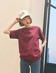 firmare Corea del Sud super selvaggio colore solido paio allentata maglietta di anni le t-shirt di cotone classico delle donne