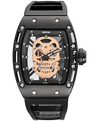 Men's Kid's Couple's Sport Watch Military Watch Dress Watch Skeleton Watch Wrist watch Bracelet Watch Quartz Calendar Water Resistant /