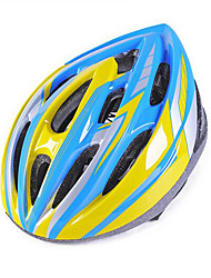 Non-integral / imitation One-piece Riding Helmet Split Bike Helmet