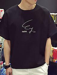 hommes nouveaux&# 39; à manches courtes T-shirt lettre couleur unie supermarché gris