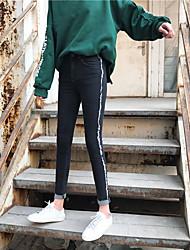 firmare i jeans frangia laterale della banda di modo nett piedi femminili sottili era sottile pantaloni matita nove punti