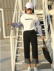 segno elemento auto gamba larga polsini a vita alta nove jeans diritti femminili nuova marea primavera sciolto