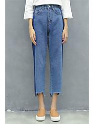 underskrive koreansk løs bf vinden ramte den farve tynde jeans kvindelige små haremsbukser bukser sammenbrud