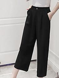 Знак 2017 весна новый широкий нога брюки корейский женский колготки лето свободная талия брюки корейский